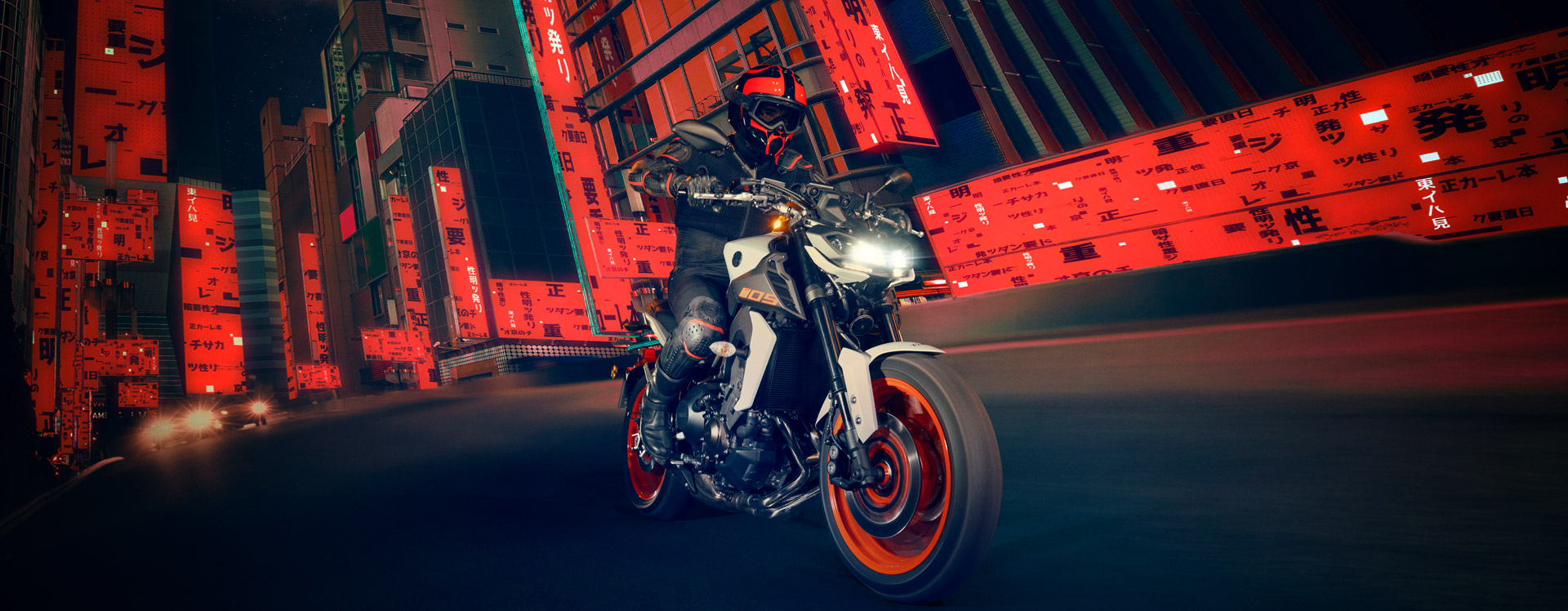 2019 Yamaha MT-09 Hyper Naked Motorcycle - Model Home