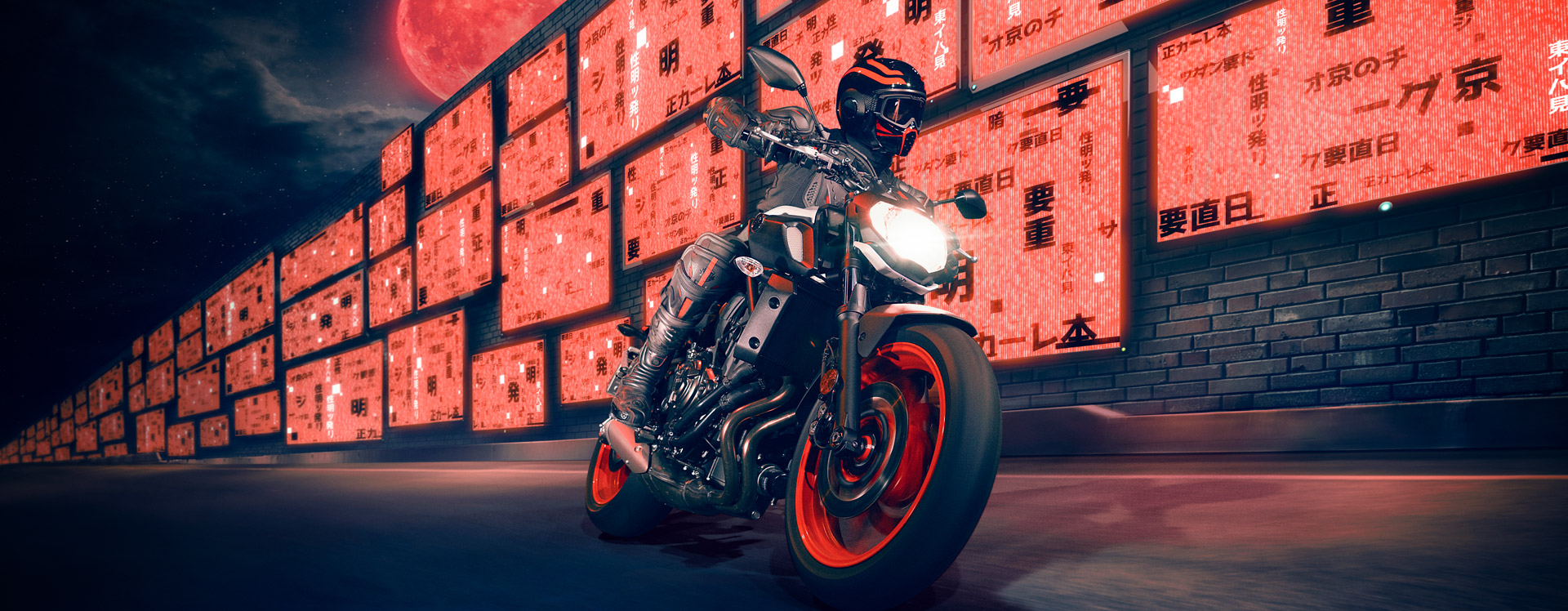 2019 Yamaha MT-07 Hyper Naked Motorcycle - Model Home