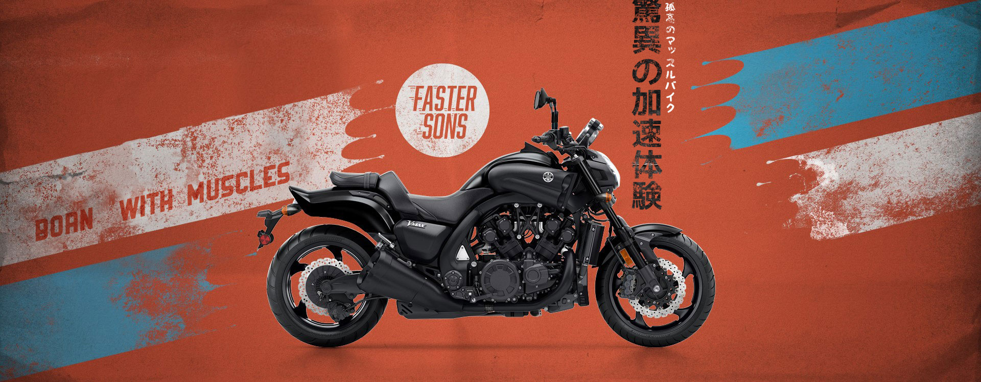 2020 Yamaha VMAX Sport Heritage Motorcycle - Model Home