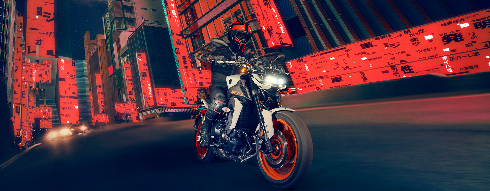 2020 Yamaha MT 09 Hyper Naked Motorcycle Model Home