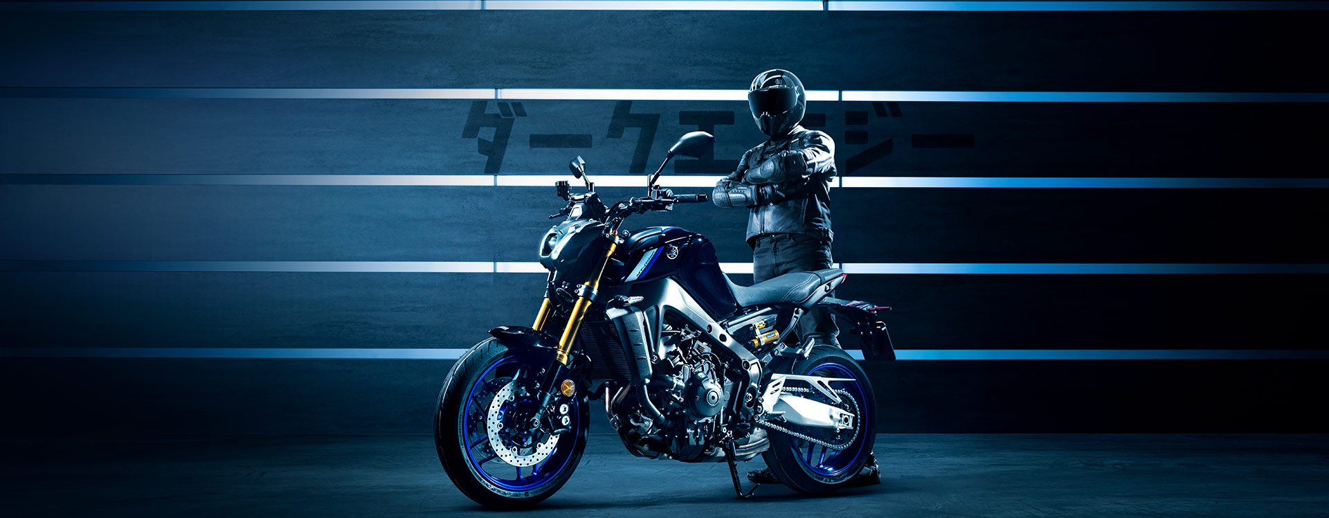 2021 Yamaha Mt-09-Sp
