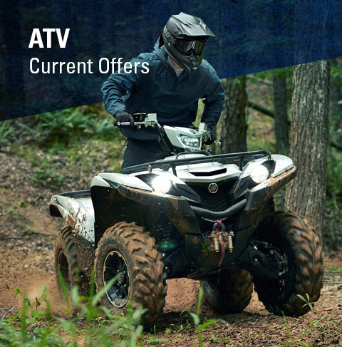 Yamaha ATV - Current Offers